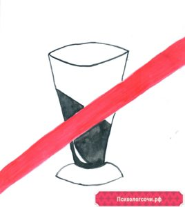 алкоголизм отзывы
