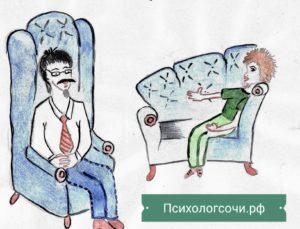 Помощь психолога круглосуточно