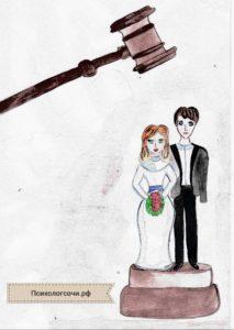 Развод отзывы