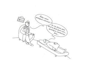 Практическая психология и психоанализ