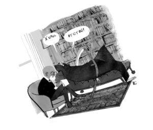 помощь психолога при разрыве отношений